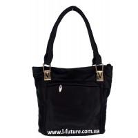 Женская сумка Арт. 9507 Цвет Чёрный