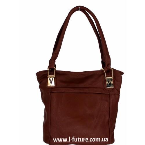 Женская сумка Арт. 9507 Цвет Коричневый