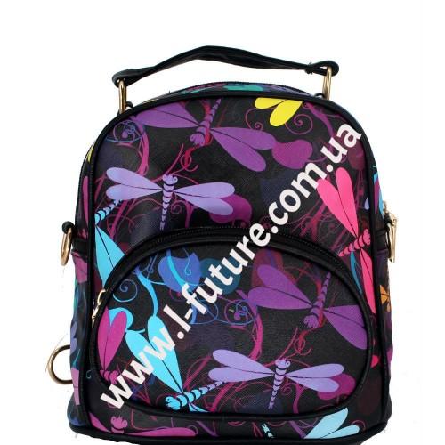 Женская сумка-рюкзак Арт. 180  Цвет 7