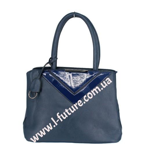 Женская Сумка Арт. F-68715  Цвет Синий