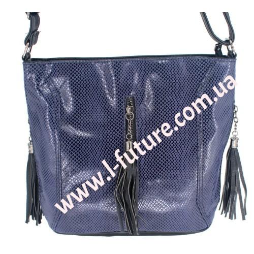 Женская сумка Лазерка Арт. 906 Цвет Синий