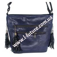 Женская сумка Лазерка Арт. 907 Цвет Синий
