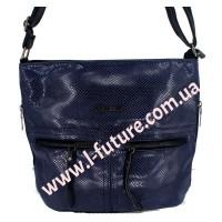 Женская сумка Лазерка Арт. 905 Цвет Синий
