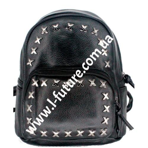 Женский рюкзак Арт. 328-1  Цвет Чёрный