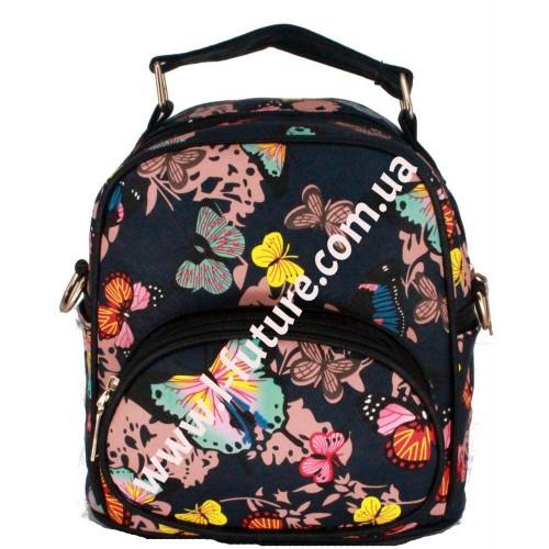 Женская сумка-рюкзак Арт. 180  Цвет 8