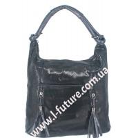 Женская сумка Арт. 6802  Цвет Синий