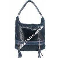 Женская сумка Арт. 8676 Цвет Синий