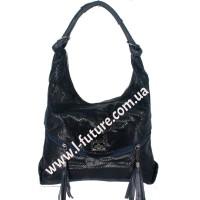 Женская сумка Арт. 8673  Цвет Синий
