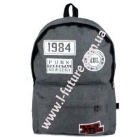 Женский рюкзак Арт. 1103 Цвет Серый