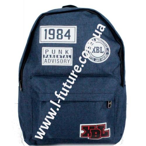 Женский рюкзак Арт. 1103 Цвет Тёмно-Синий