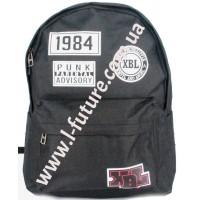 Женский рюкзак Арт. 1103 Цвет Чёрный