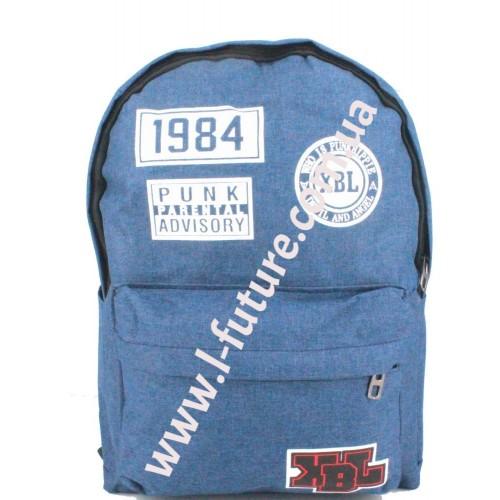 Женский рюкзак Арт. 1103 Цвет Светло-Синий