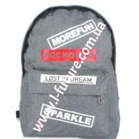 Женский рюкзак Арт. 1102 Цвет Серый