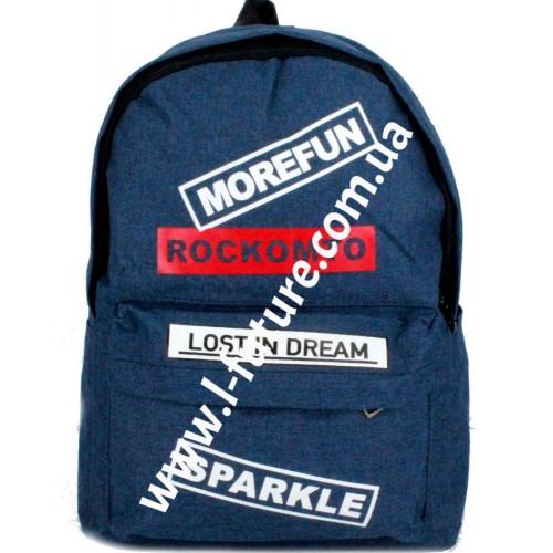 Женский рюкзак Арт. 1102 Цвет Тёмно-Синий