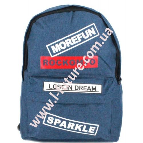 Женский рюкзак Арт. 1102 Цвет Светло-Синий