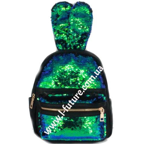 Детский Рюкзак С Пайетками Арт. 181  Цвет Зелёный С Чёрным