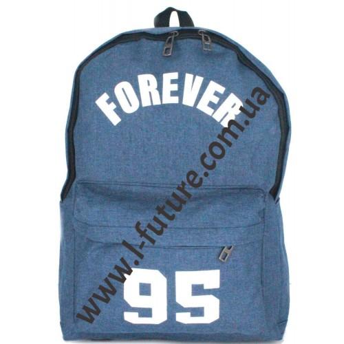 Женский рюкзак Арт. 1104 Цвет Светло -Синий