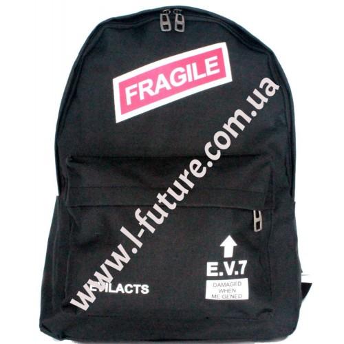 Женский рюкзак Арт. 1101 Цвет Чёрный