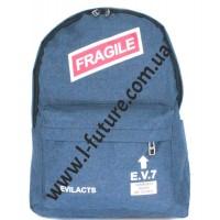 Женский рюкзак Арт. 1101 Цвет Светло -Синий