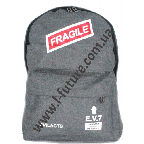 Женский рюкзак Арт. 1101 Цвет Серый