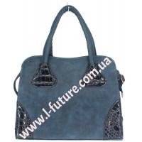 Женская сумка Арт. Y 2006 Цвет Синий