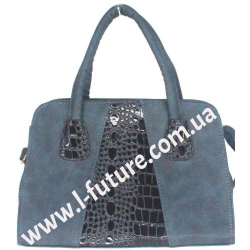 Женская сумка Арт. Y 2007 Цвет Синий