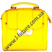 Женская Сумка  Арт. 8866  Цвет Жёлтый