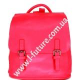 Женский рюкзак Арт. 8143  Цвет Розовый