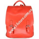 Женский рюкзак Арт. 8143  Цвет Рыжий