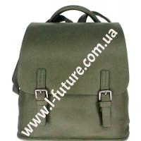 Женский рюкзак Арт. 8143  Цвет Зелёный