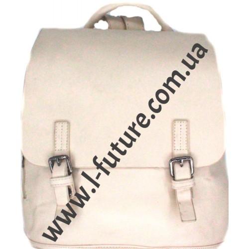 Женский рюкзак Арт. 8143  Цвет Светлый Беж