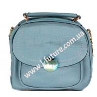 Женская Сумка-Рюкзак Арт. 0343 Цвет Голубой
