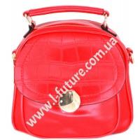 Женская Сумка-Рюкзак Арт. 0343 Цвет Красный