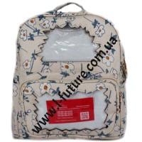 Женский рюкзак Арт. D 198  Цвет Светлый Беж