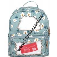 Женский рюкзак Арт. D 198  Цвет Голубой
