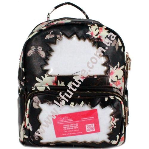Женский рюкзак Арт. D 198  Цвет Чёрный