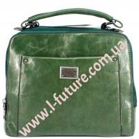 Женская Сумка  Арт. 8006  Цвет Зелёный