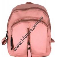 Женский рюкзак Арт. 321  Цвет Розовый