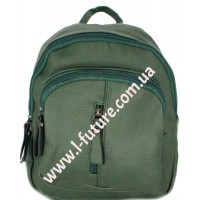 Женский рюкзак Арт. 321  Цвет Зелёный