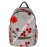Женский рюкзак Арт. DM-43 Цвет 3