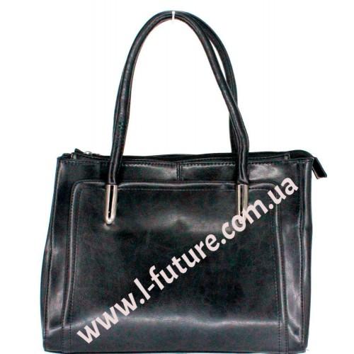 Женская Сумка Арт. 8535-1  Цвет Чёрный