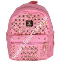 Детский Рюкзак Арт. 801-1 Цвет Розовый