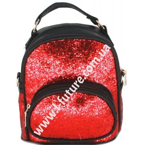 Женская Сумка-Рюкзак Арт. 180-1 Цвет Красный