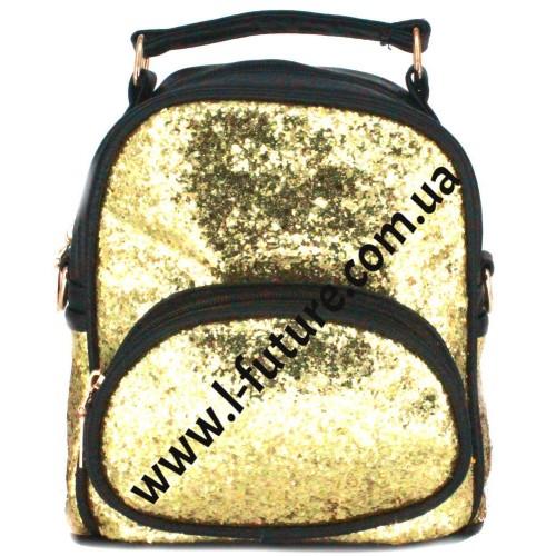 Женская Сумка-Рюкзак Арт. 180-1 Цвет Золото