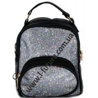 Женская Сумка-Рюкзак Арт. 180-2 Цвет Серый