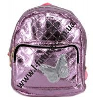 Детский Рюкзак Арт. 9002 Цвет Розовый