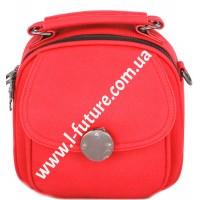Женская Сумка-Рюкзак Арт. 0446 Цвет Красный