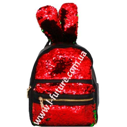 Детский Рюкзак С Пайетками Арт. 181  Цвет Красный С Зелёным