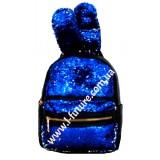 Детский Рюкзак С Пайетками Арт. 181  Цвет Синий С Чёрным