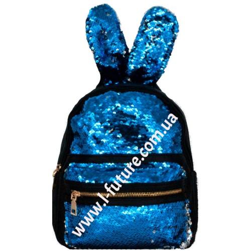 Детский Рюкзак С Пайетками Арт. 181  Цвет Голубой С Серебром